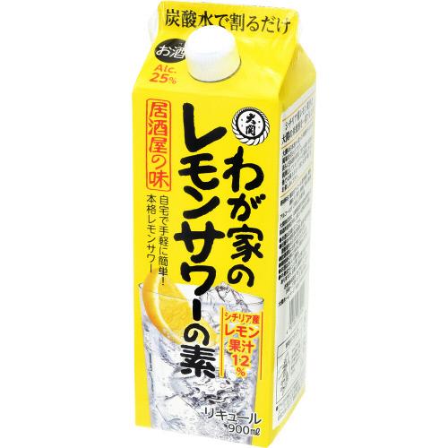 わが家のレモンサワーの素900ml