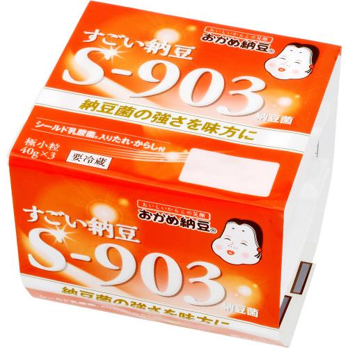 すごい納豆S−903