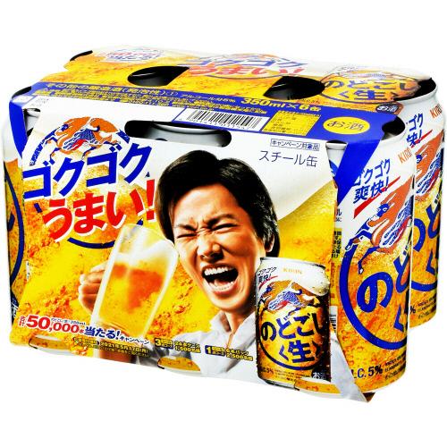 のどごし生6缶P350ml×6
