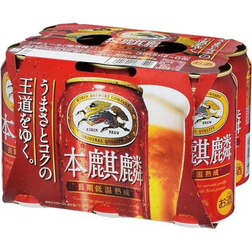 本麒麟350ML×6缶