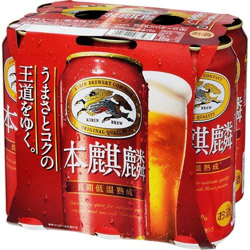 本麒麟500ML×6缶