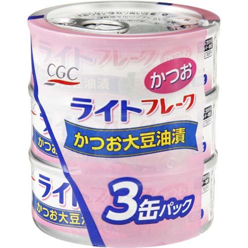 ライトツナフレークかつお3缶パック
