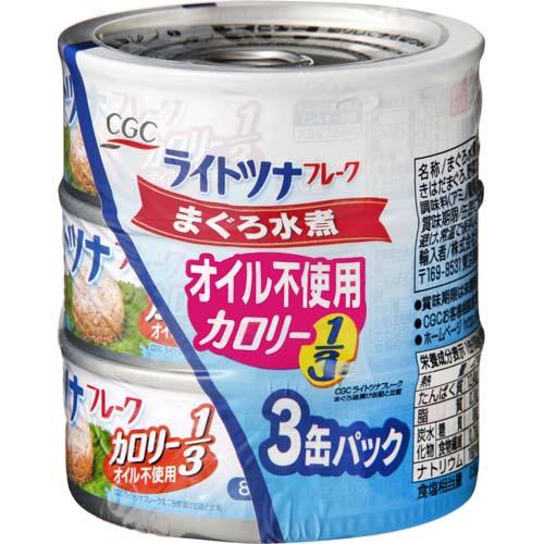 ライトツナフレークまぐろ水煮3缶パック