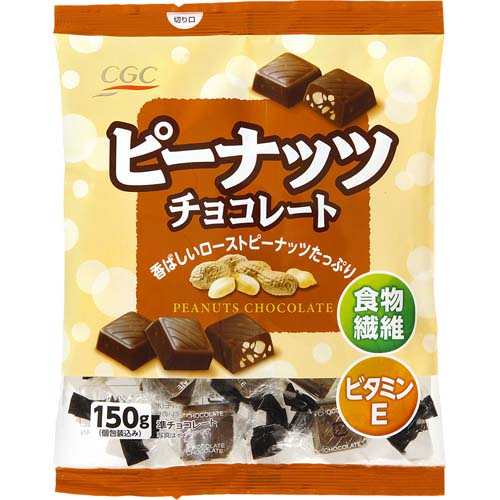 ピーナッツチョコレート