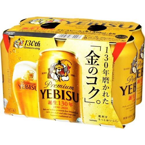 エビスビール6缶