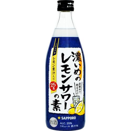 濃いめのレモンサワーの素500ml