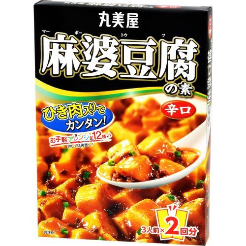 麻婆豆腐の素辛口