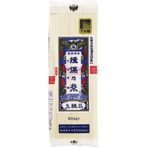 揖保乃糸手延素麺