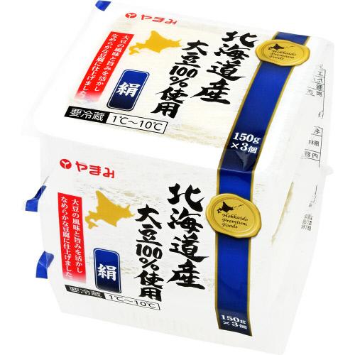 北海道産大豆100%きぬ3個